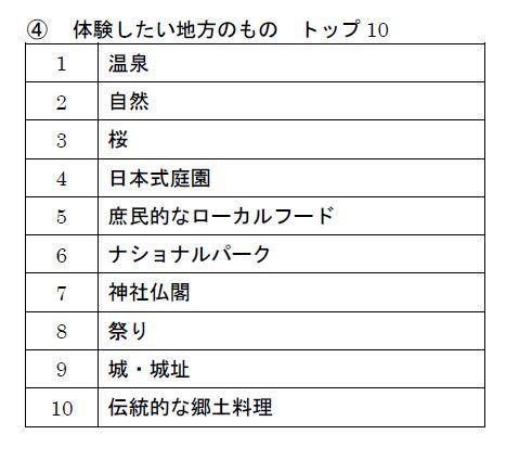 japan2_160728
