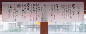 nagasaki3_160729