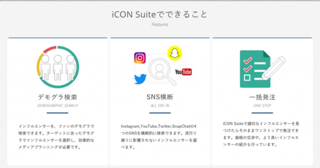 icon2_160826