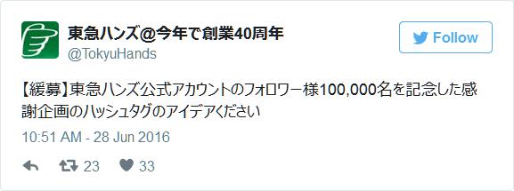 sns3_160801