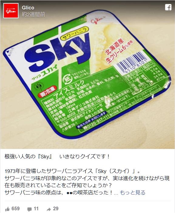 sns4_160801