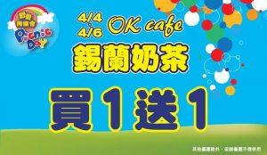 taiwan3_161011