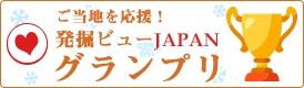 jaf2_161129