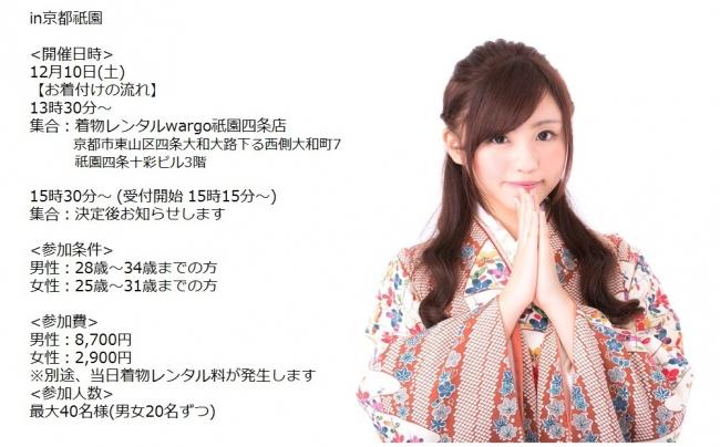 kimono5_161124