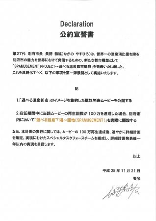 yuenchi2_161121